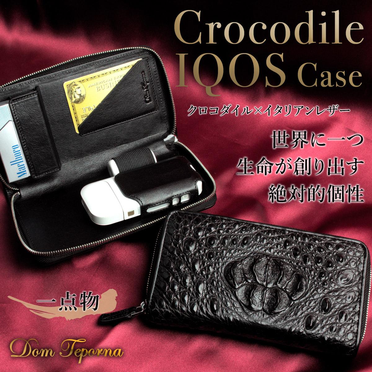 完全一点モノ 高品質クロコダイル一枚革 財布型 iQOSケース ヘッド・クラウン アウターにクロコダイル インナーにイタリアンレザー使用 レザー買付けから製造まで自社管理 高級鰐革 メンズ レディース アイコスケース