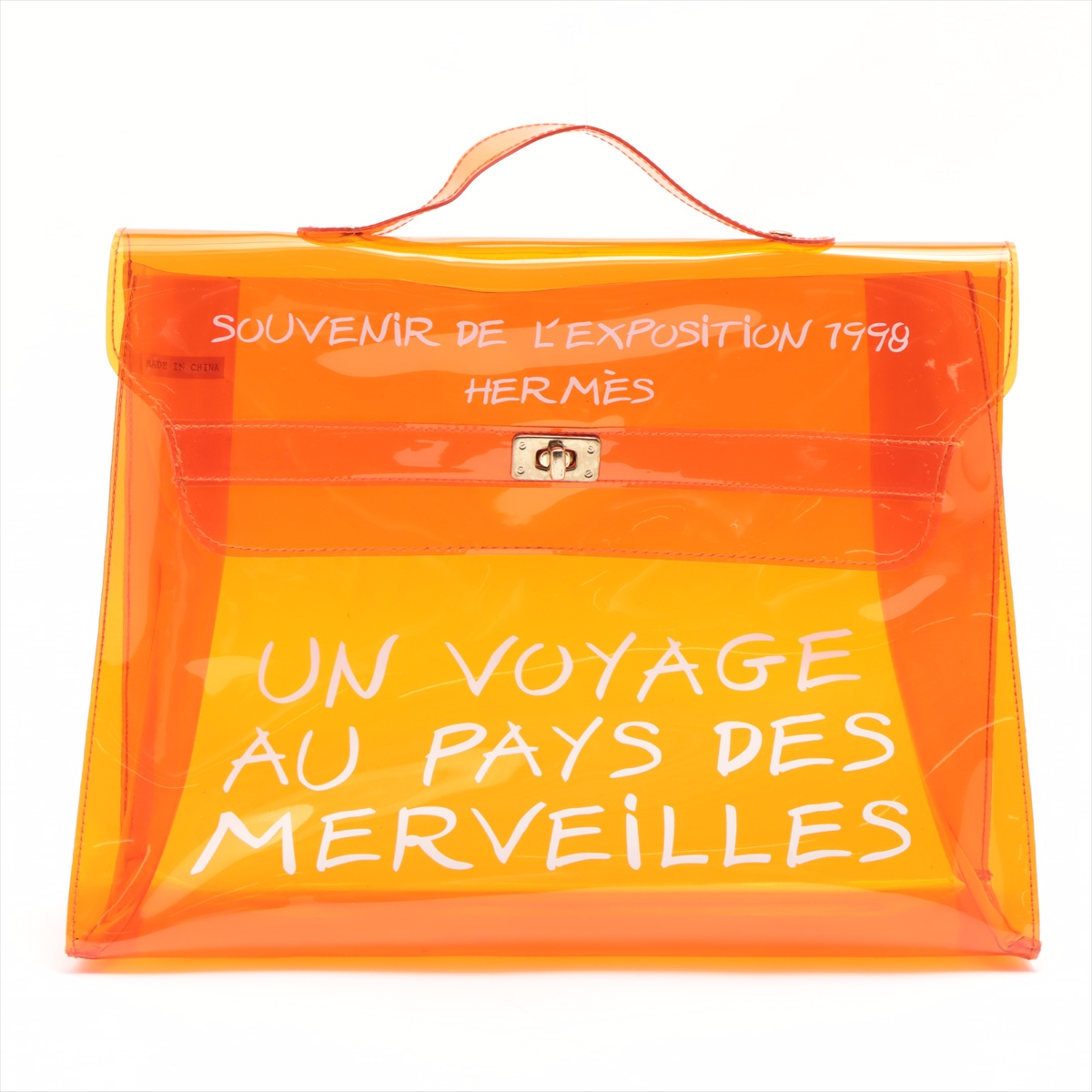 中古 エルメス ビニールケリー オレンジ 迅速な対応で商品をお届け致します ビニール 物品
