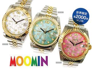 【すぐに使える10%割引クーポン配布中】70thAnniversary ムーミン腕時計 ダイヤ&スワロフスキー【送料無料】 ムーミン生誕70周年を記念して2000本限定生産