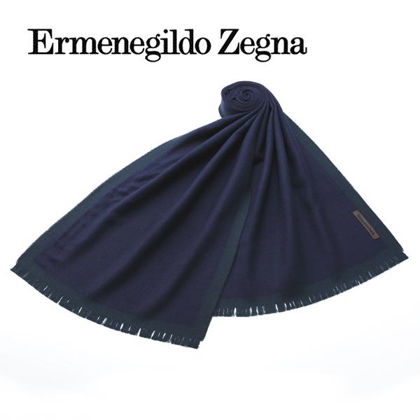 [エルメネジルド・ゼニア]ERMENEGILDO ZEGNA ウールマフラー(ネイビー×グリーン) EZ-322 【あす楽対応_関東】【ゼニアマフラー メンズ ストール プレゼントバレンタイン父の日クリスマス】