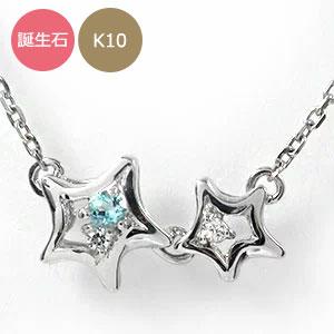 21日20時~28日1時まで 流れ星 ブレスレット 10金 ダイヤモンド 誕生石ブレス【送料無料】 買いまわり 買い回り