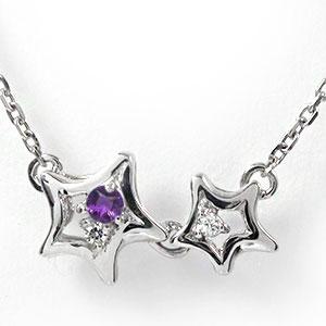 5月16日1時まで ブレスレット 流れ星 10金 ダイヤモンド アメジストブレス【送料無料】 買いまわり 買い回り