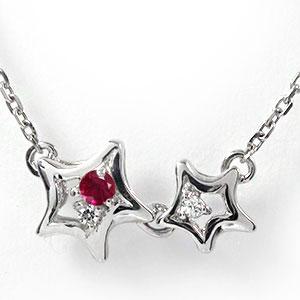 10/4 20時~ ブレスレット 流れ星 10金 ダイヤモンド ルビーブレス 送料無料 買い回り 買いまわり
