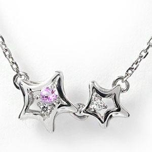 10/4 20時~ ブレスレット 流れ星 10金 ダイヤモンド ピンクサファイアブレス 送料無料 買い回り 買いまわり