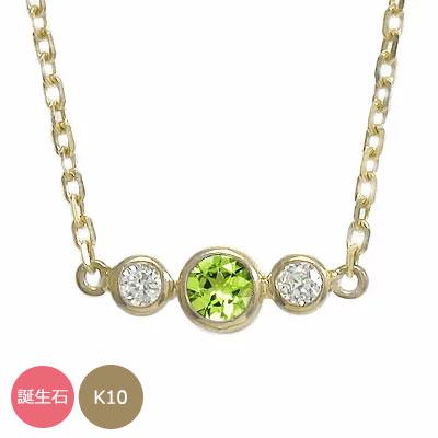 5月16日1時まで ブレスレット 誕生石 トリロジー k10金 ホワイト ピンク イエロー ブレス【送料無料】 買いまわり 買い回り