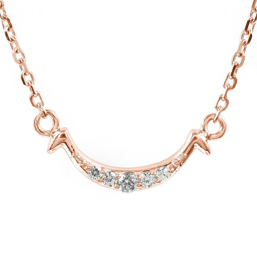 スマイル ブレスレット ダイヤモンド 誕生石 笑顔 18金 カラーストーン【送料無料】