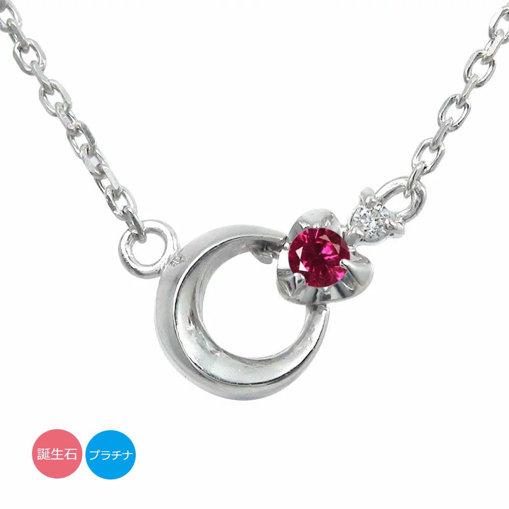 10/4 20時~ プラチナ 誕生石 ブレスレット 月 ハートの流星 モチーフ ダイヤモンド カラーストーン 女性 誕生日プレゼント 送料無料 買い回り 買いまわり