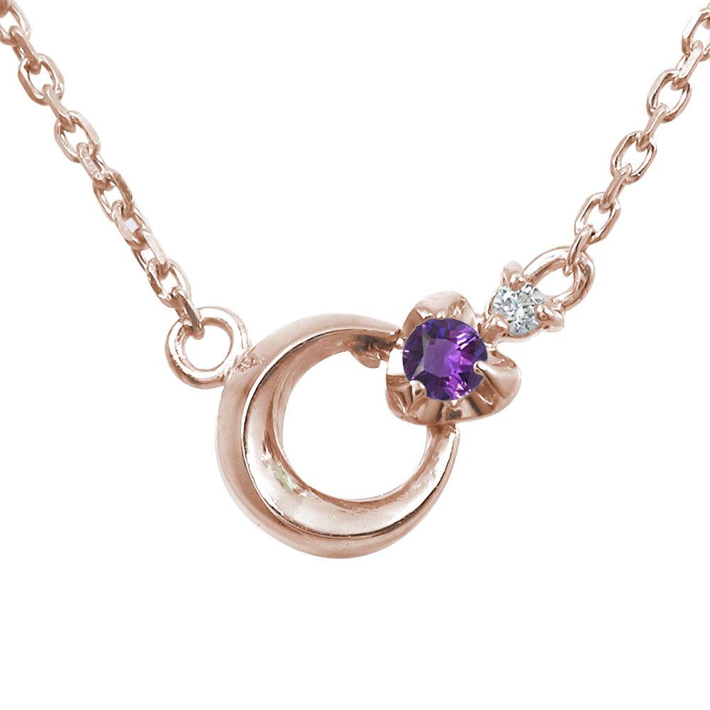 10/4 20時~ アメジスト 18金 ブレスレット 月 流星 モチーフ 誕生石 ダイヤモンド カラーストーン 送料無料 買い回り 買いまわり