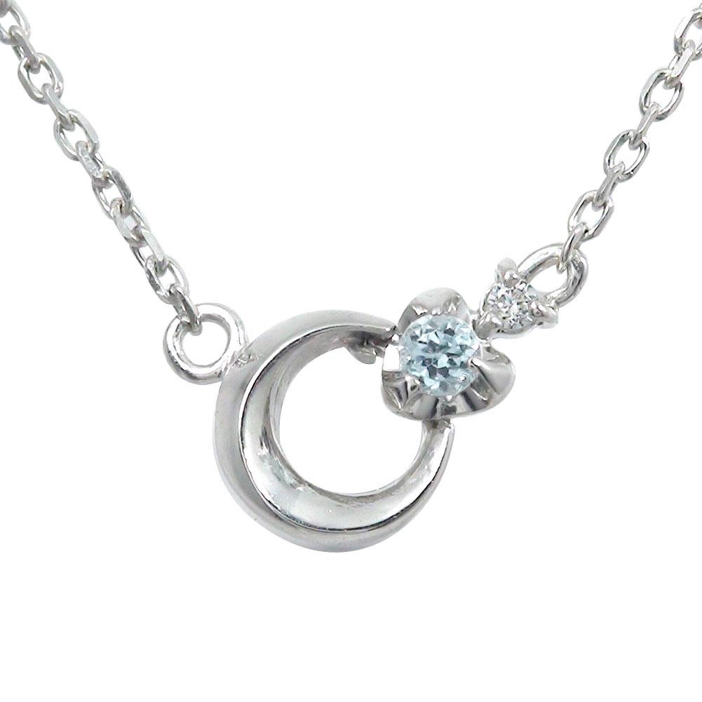10/4 20時~ プラチナ アクアマリン ブレスレット ダイヤモンド カラーストーン 誕生石 月 流星 モチーフ 送料無料 買い回り 買いまわり