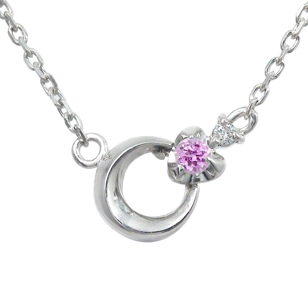 10/4 20時~ プラチナ ピンクサファイア ブレスレット 誕生石 月 流星 モチーフ ダイヤモンド カラーストーン 送料無料 買い回り 買いまわり