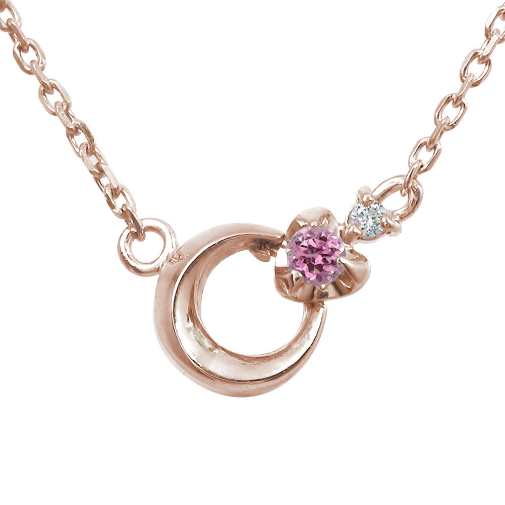 10/4 20時~ ピンクトルマリン 18金 ブレスレット 誕生石 月 流星 モチーフ ダイヤモンド カラーストーン 星 送料無料 買い回り 買いまわり