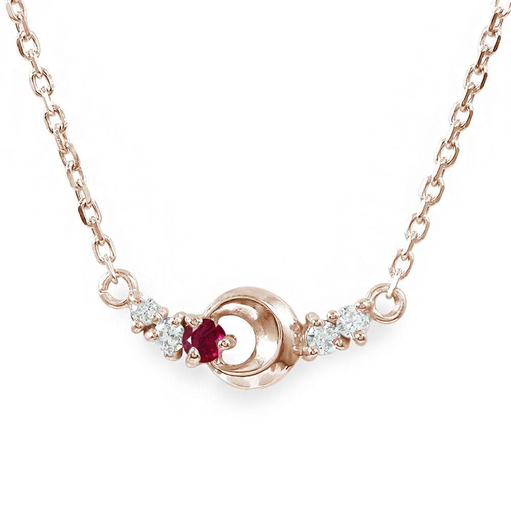 10/4 20時~ ブレスレット ルビー 18金 誕生石 月 流星 モチーフ ダイヤモンド カラーストーン 女性 誕生日プレゼント 送料無料 買い回り 買いまわり