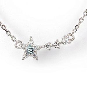 10/4 20時~ アクアマリン 流れ星 シューティングスター 流星 ブレスレット 10金 誕生石 ダイヤモンド ブレス ジュエリーショップ 送料無料 買い回り 買いまわり
