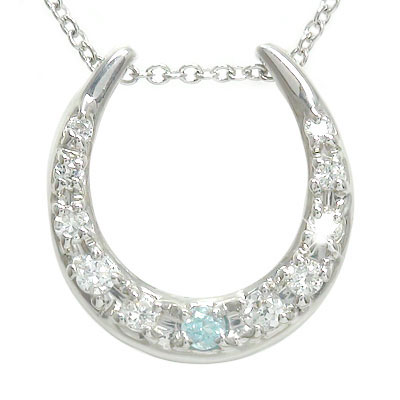 【送料無料】馬蹄 ホースシュー アクアマリン ネックレス プラチナ900 ダイヤモンド ハート ペンダント pt900 プレゼント ギフト 母の日 3月 誕生石