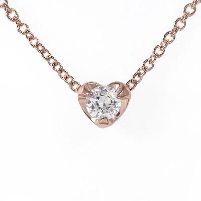 【送料無料】ハート ダイヤモンド ネックレス k10ピンクゴールド 一粒ペンダント 0.10ct レディース誕生日 2017 記念日 母の日 プレゼント 首飾り 4月 誕生石