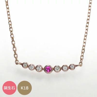 ネックレス 18金 ハート 誕生石ペンダント 光 ダイヤモンド【送料無料】