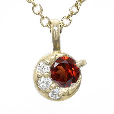 ガーネット ネックレス k18イエローゴールド ダイヤモンド 月 太陽 ペンダント チャーム レディース誕生日 2019 記念日 母の日 プレゼント 1月 誕生石