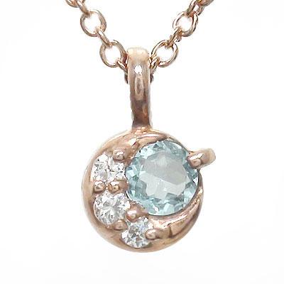 9日20時~16日1時まで アクアマリン ネックレス k10ピンクゴールド ダイヤモンド 月 太陽 ペンダント チャーム レディース誕生日 2019 記念日 母の日 プレゼント 3月 誕生石 キャッシュレス ポイント還元 買いまわり 買い回り