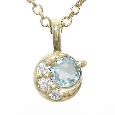 【送料無料】アクアマリン ネックレス k18イエローゴールド ダイヤモンド 月 太陽 ペンダント チャーム レディース誕生日 2017 記念日 母の日 プレゼント 3月 誕生石