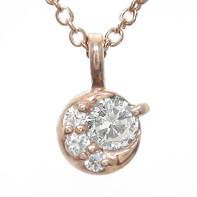 【送料無料】ダイヤモンド ネックレス k10ピンクゴールド 一粒 月 チャーム レディース ユニセックス 誕生日 2017 記念日 母の日 プレゼント 4月 誕生石