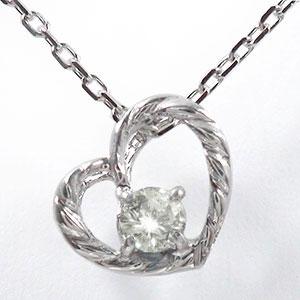 5月16日1時まで 【送料無料】プラチナ ハート ネックレス ダイヤモンド 誕生石 一粒 スパイラルチャーム pt900 プレゼント ギフト 母の日 4月 誕生石 買いまわり 買い回り