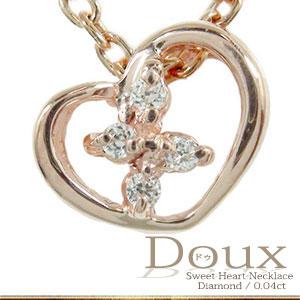 10/4 20時~ ダイヤモンド ハート クロス ネックレス ペンダント k18ホワイトゴールド プレゼント ギフト 母の日 4月 誕生石 買い回り 買いまわり