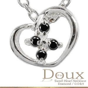 【送料無料】ブラックダイヤモンド ネックレス ペンダント プラチナ900 pt900 プレゼント ギフト 母の日 4月 誕生石