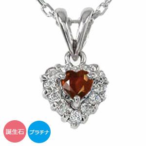 誕生石 ハートネックレス プラチナ900 ダイヤモンド ペンダント 取り巻き チャーム【送料無料】