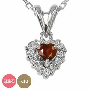 ダイヤモンド ハートネックレス 誕生石 10金 取り巻き チャーム【送料無料】