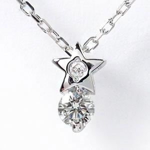 【送料無料】スター ダイヤモンド ネックレス 10金 星 優しい ペンダント ゴールド GOLD プレゼント ギフト 母の日 4月 誕生石