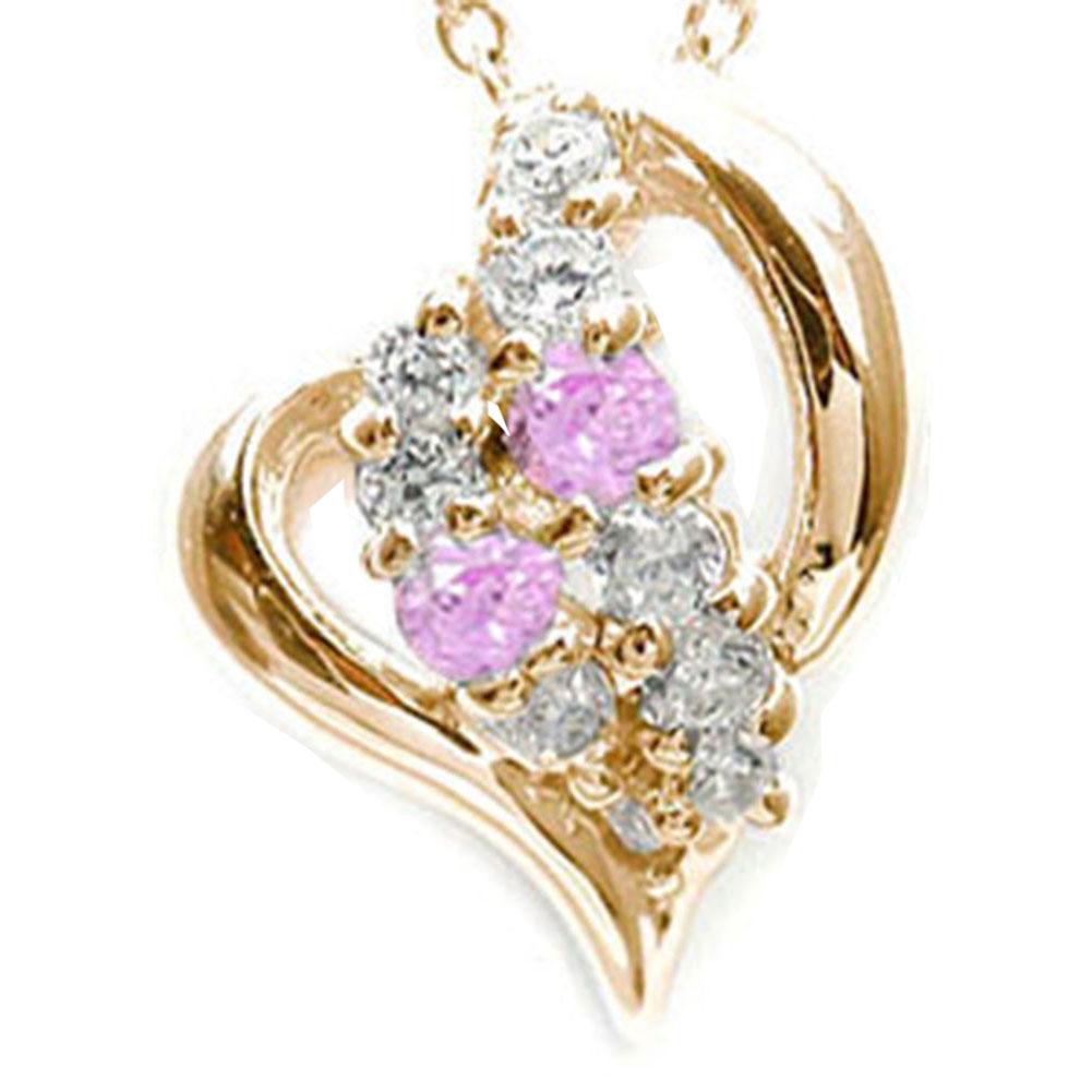 【送料無料】ピンクサファイア オープンハート ダイヤモンド 星 スター ネックレス ペンダント k10ピンクゴールド チャーム パワーストーン 9月 誕生石