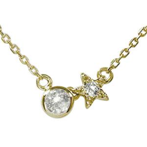 21日20時~28日1時まで 誕生石 ネックレス ダイヤモンド 10金 満月 流れ星 プチペンダントカラーストーン【送料無料】 買いまわり 買い回り