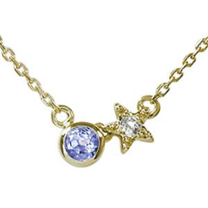 誕生石 10金 ネックレス タンザナイト 満月 流れ星 カラーストーン プチペンダント【送料無料】