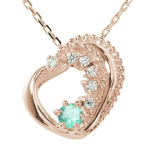 ネックレス エメラルド 18金ダイヤモンド カラーストーン ハート 誕生石 美しい モチーフ プチペンダント【送料無料】