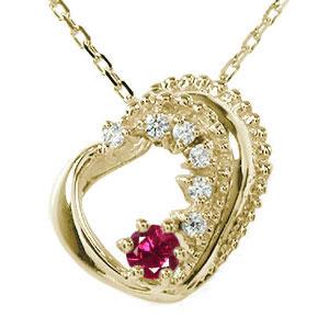 21日20時~28日1時まで ハート 誕生石 ネックレス ルビー 10金 美しい モチーフ ダイヤモンド カラーストーン プチペンダント【送料無料】 買いまわり 買い回り