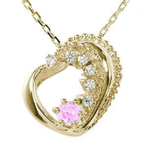 21日20時~28日1時まで ハート 誕生石 ネックレス ピンクサファイア ダイヤモンド カラーストーン プチペンダント 10金【送料無料】 買いまわり 買い回り