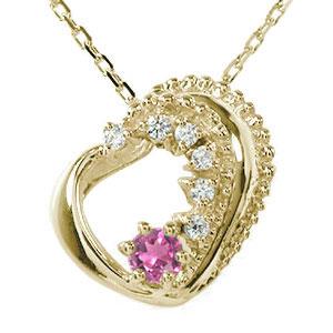 10/4 20時~ ハート 誕生石 ピンクトルマリン 10金 ネックレス 美しい モチーフ ダイヤモンド カラーストーン プチペンダント 送料無料 買い回り 買いまわり