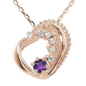 10/4 20時~ ネックレス アメジスト 18金 美しい モチーフ ハート 誕生石 ダイヤモンド カラーストーン プチペンダント チャーム 送料無料 買い回り 買いまわり
