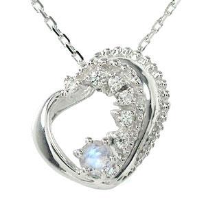 ブルームーンストーン ネックレス プラチナ ダイヤモンド カラーストーン ペンダント ハート 誕生石 チャーム 送料無料