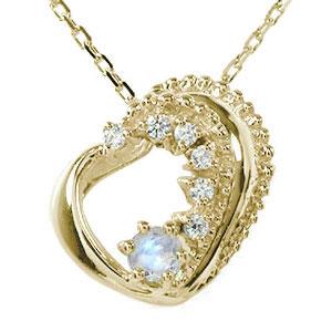10/4 20時~ ハート 誕生石 ネックレス ブルームーンストーン 美しい モチーフ ダイヤモンド カラーストーン 10金 プチペンダント チャーム 送料無料 買い回り 買いまわり