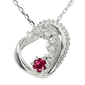 ルビー ネックレス プラチナ ダイヤモンド カラーストーン ハート 誕生石 美しい モチーフ ペンダント チャーム 送料無料