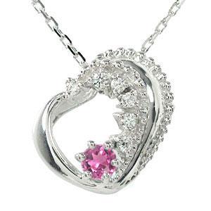 ピンクトルマリン ネックレス 美しい モチーフ ダイヤモンド カラーストーン ペンダント プラチナ ハート 誕生石 チャーム 送料無料