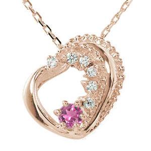 ネックレス ピンクトルマリン 18金 ハート 誕生石 美しい モチーフ ダイヤモンド カラーストーン プチペンダント チャーム 送料無料