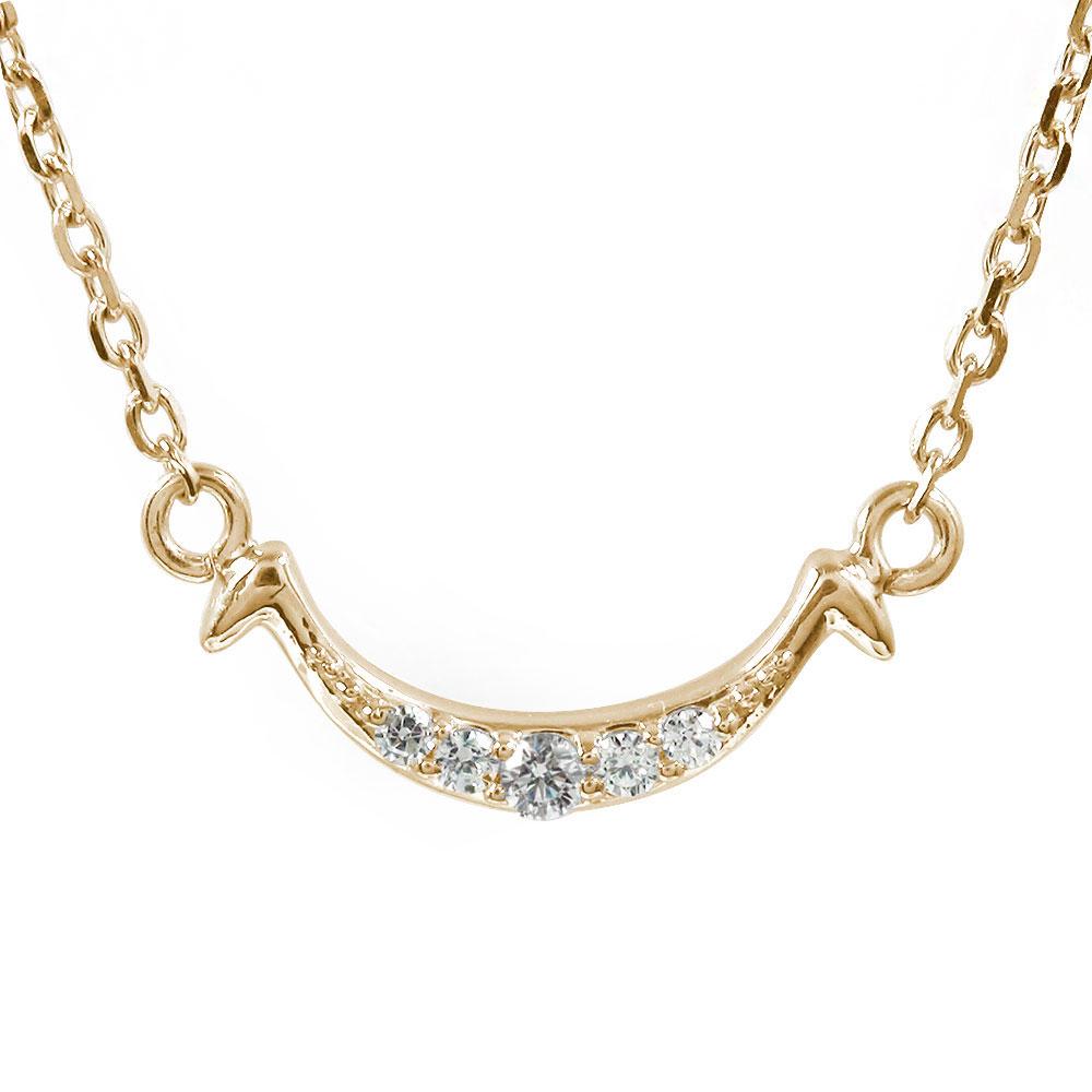 【ポイント5倍 2日20時~9日1時迄】誕生石 ネックレス ダイヤモンド 10金 スマイル 笑顔 プチペンダントカラーストーン【送料無料】 買いまわり 買い回り