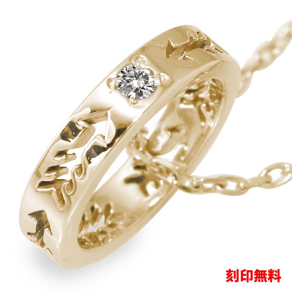 10/4 20時~ ベビーリング インディアン アロー 矢 ネックレス ダイヤモンド 10金 ネイティブ ペンダント ダイヤモンド カラーストーン 送料無料 文字入れ刻印 無料 買い回り 買いまわり