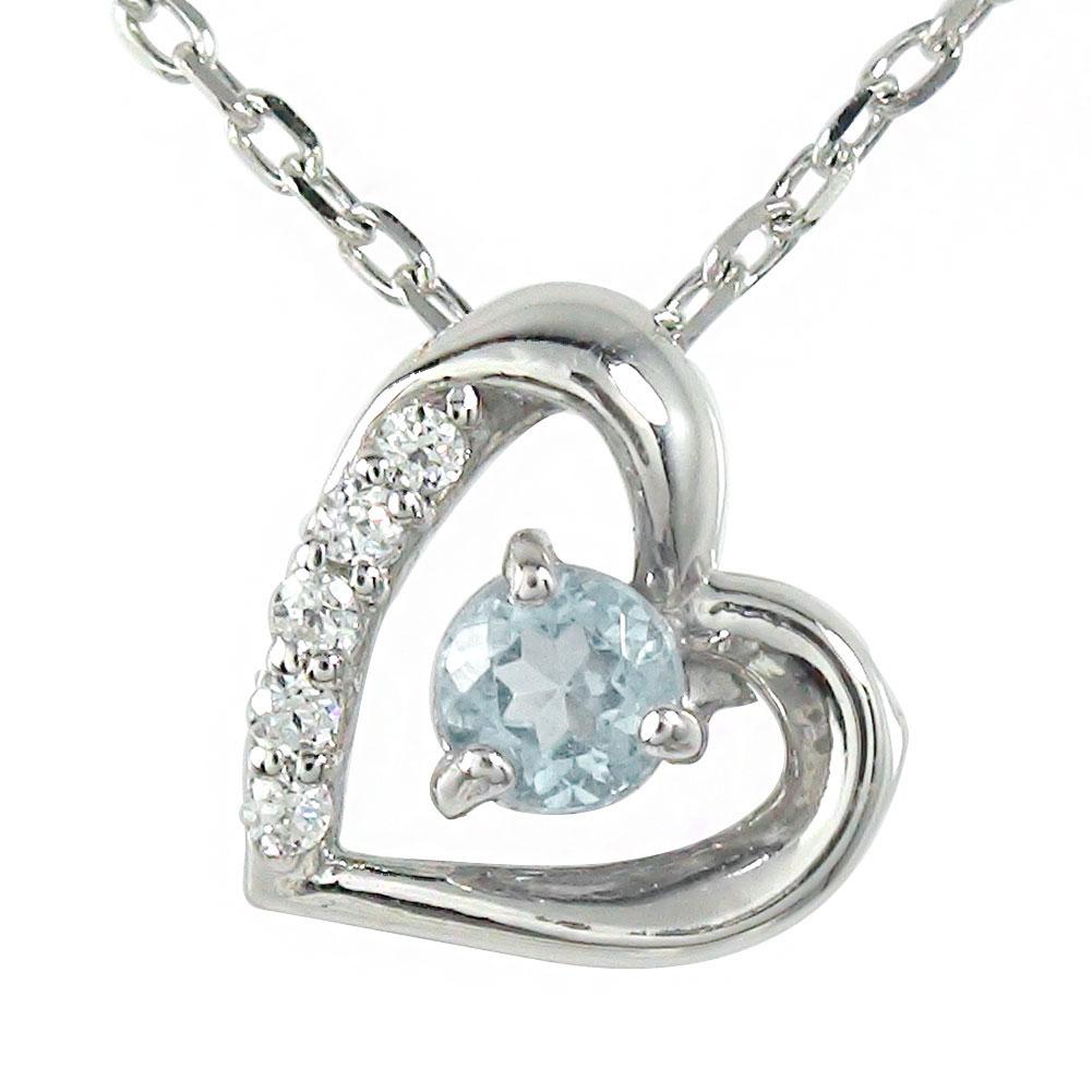21日20時~28日1時まで アクアマリン ネックレス プラチナ ダイヤモンド カラーストーン ハート 誕生石 微笑み 笑顔 ペンダント【送料無料】 買いまわり 買い回り
