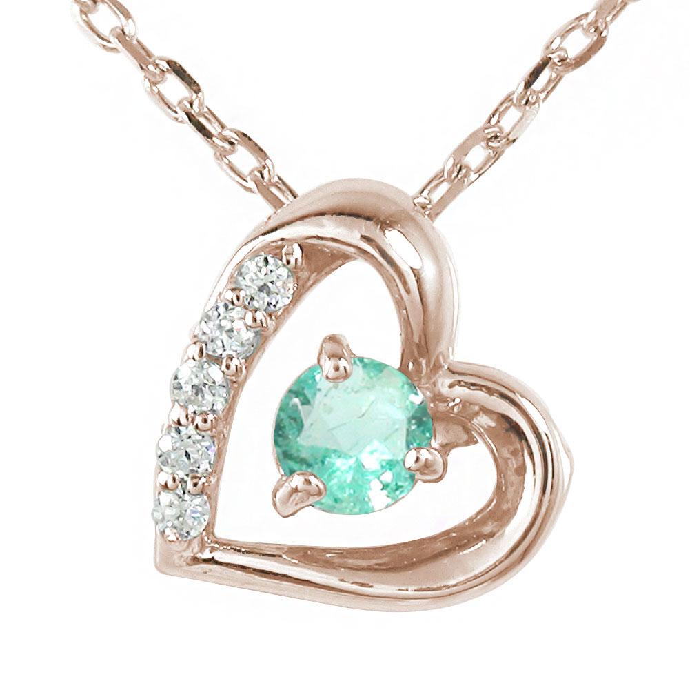 5月16日1時まで ネックレス エメラルド 18金ダイヤモンド カラーストーン ハート 誕生石 微笑み 笑顔 プチペンダント【送料無料】 買いまわり 買い回り