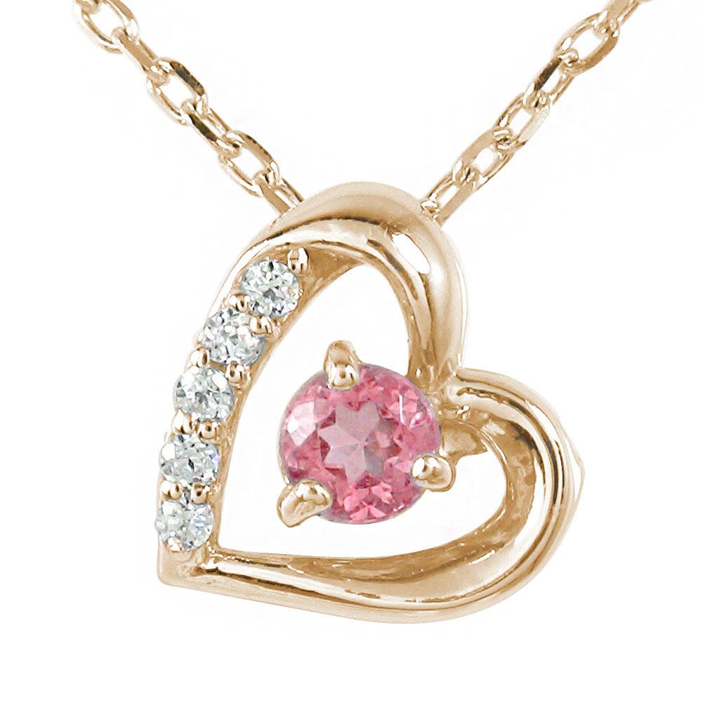 5月16日1時まで ハート 誕生石 ピンクトルマリン 10金 ネックレス 微笑み 笑顔 ダイヤモンド カラーストーン プチペンダント【送料無料】 買いまわり 買い回り