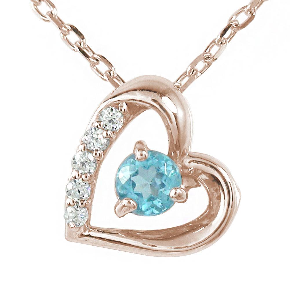 10/4 20時~ ネックレス ブルートパーズダイヤモンド カラーストーン 18金 ハート 誕生石 微笑み 笑顔 プチペンダント 送料無料 買い回り 買いまわり