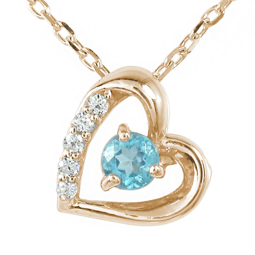 5月16日1時まで ハート 誕生石 ネックレス ブルートパーズ ダイヤモンド カラーストーン 10金 微笑み 笑顔 プチペンダント【送料無料】 買いまわり 買い回り